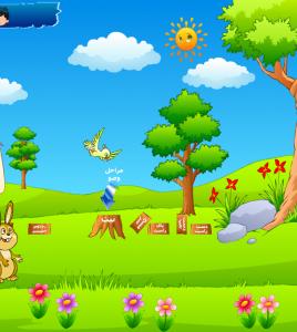 بازی های خوب برای بچه های خوب 1